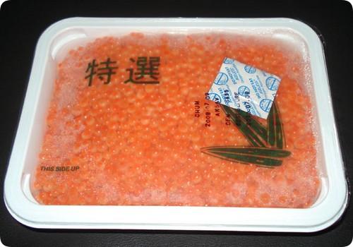 Tobiko Fish Fish roe - tobiko (flying fish